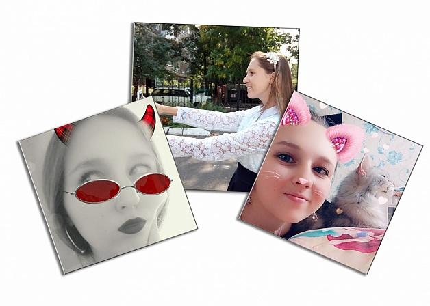 Фотографии 20x20